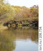 Купить «Река Кабарга», фото № 208734, снято 6 октября 2007 г. (c) Лисенок / Фотобанк Лори