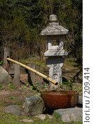 Купить «Фонтан в японском саду. Ботанический сад. Москва», фото № 209414, снято 5 мая 2007 г. (c) Елена Прокопова / Фотобанк Лори