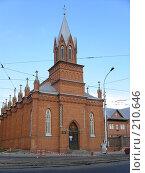 Купить «Евангелическо-Лютеранская церковь святой Марии, город Ульяновск», фото № 210646, снято 1 января 2003 г. (c) Юлия Дашкова / Фотобанк Лори