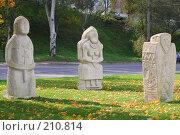 Купить «Каменные воины, Днепропетровск, Украина», фото № 210814, снято 24 октября 2007 г. (c) Pshenichka / Фотобанк Лори