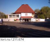 Купить «Оренбургский цирк», фото № 211674, снято 18 мая 2006 г. (c) Игорь Квятковский / Фотобанк Лори