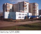 Купить «Развлекательный центр Степные Огни. 18 апреля 2006 года», фото № 211690, снято 28 мая 2018 г. (c) Игорь Квятковский / Фотобанк Лори