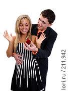 Купить «Выходи за меня замуж!», фото № 211942, снято 19 января 2008 г. (c) Владимир Власов / Фотобанк Лори