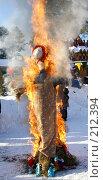 Купить «Масленица. Сжигание чучела.», фото № 212394, снято 18 февраля 2007 г. (c) Владимир Власов / Фотобанк Лори
