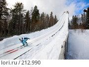 Купить «Зимний экстрим», фото № 212990, снято 1 марта 2008 г. (c) Виктор Застольский / Фотобанк Лори