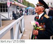 Купить «Ветеран в Парке Победы», фото № 213086, снято 20 ноября 2018 г. (c) Евгений Труфанов / Фотобанк Лори
