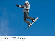 Купить «Прыжок сноубордиста», фото № 213226, снято 8 февраля 2008 г. (c) Талдыкин Юрий / Фотобанк Лори