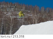 Купить «Прыжок сноубордиста», фото № 213318, снято 8 февраля 2008 г. (c) Талдыкин Юрий / Фотобанк Лори