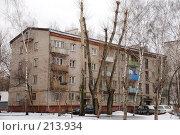 Купить «Дом», фото № 213934, снято 2 марта 2008 г. (c) Лифанцева Елена / Фотобанк Лори