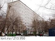 Купить «Дом», фото № 213950, снято 2 марта 2008 г. (c) Лифанцева Елена / Фотобанк Лори