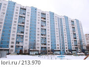 Купить «Дом», фото № 213970, снято 2 марта 2008 г. (c) Лифанцева Елена / Фотобанк Лори