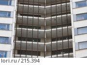 Купить «Конструкция панельного жилого здания», фото № 215394, снято 14 февраля 2008 г. (c) Юрий Синицын / Фотобанк Лори