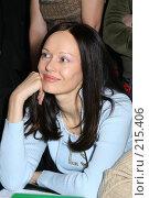 Купить «Ирина Безрукова, жена Сергея Безрукова», эксклюзивное фото № 215406, снято 4 декабря 2005 г. (c) Ирина Мойсеева / Фотобанк Лори