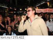 Купить «Сергей Безруков», эксклюзивное фото № 215422, снято 4 декабря 2005 г. (c) Ирина Мойсеева / Фотобанк Лори
