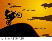 Купить «Мотогонщик», иллюстрация № 216426 (c) Боев Дмитрий / Фотобанк Лори