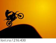 Купить «Мотогонщик», иллюстрация № 216430 (c) Боев Дмитрий / Фотобанк Лори