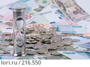 Купить «Время - деньги», фото № 216550, снято 23 февраля 2008 г. (c) Мельников Дмитрий / Фотобанк Лори