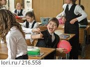 Купить «Веселье в четвертом классе», фото № 216558, снято 5 марта 2008 г. (c) Федор Королевский / Фотобанк Лори