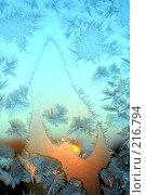 Купить «Зимний узор на окне», фото № 216794, снято 6 июля 2020 г. (c) ElenArt / Фотобанк Лори