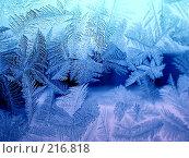 Купить «Ледяной узор на стекле», фото № 216818, снято 16 июня 2019 г. (c) ElenArt / Фотобанк Лори