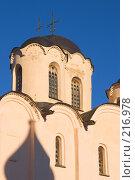 Купить «Великий Новгород. Ярославово Дворище, Никольский Собор.», фото № 216978, снято 4 января 2008 г. (c) Роман Коротаев / Фотобанк Лори