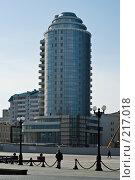 Купить «Новороссийск. Новый офис на набережной», фото № 217018, снято 28 февраля 2008 г. (c) Федор Королевский / Фотобанк Лори