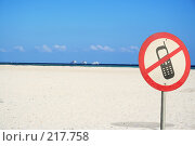 Купить «Телефон под запретом», фото № 217758, снято 16 августа 2018 г. (c) Иванюшин Виталий / Фотобанк Лори