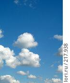 Купить «Голубое небо», фото № 217938, снято 27 февраля 2020 г. (c) ElenArt / Фотобанк Лори