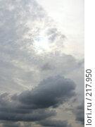 Купить «Небо», фото № 217950, снято 27 февраля 2020 г. (c) ElenArt / Фотобанк Лори