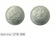 Купить «Юбилейная российская монета, посвященная А.С. Пушкину», фото № 218306, снято 17 августа 2018 г. (c) ElenArt / Фотобанк Лори
