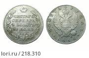 Купить «Российский серебряный рубль 1816 года», фото № 218310, снято 17 августа 2018 г. (c) ElenArt / Фотобанк Лори