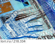 Купить «Деньги. Казахстан», фото № 218334, снято 21 сентября 2018 г. (c) ElenArt / Фотобанк Лори