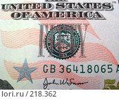 Купить «Американские деньги», фото № 218362, снято 21 сентября 2018 г. (c) ElenArt / Фотобанк Лори
