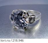Купить «Кольцо с бриллиантом», фото № 218946, снято 7 июля 2020 г. (c) ElenArt / Фотобанк Лори