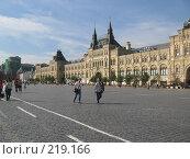 Купить «Площадь», фото № 219166, снято 30 июля 2007 г. (c) Власова Ольга Олеговна / Фотобанк Лори