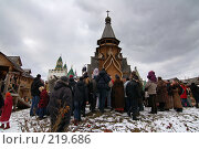 Купить «Люди перед храмом», фото № 219686, снято 7 марта 2008 г. (c) Елена Прокопова / Фотобанк Лори