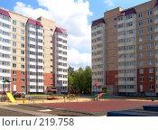 Купить «Новый двор», эксклюзивное фото № 219758, снято 5 июня 2007 г. (c) Алина Голышева / Фотобанк Лори