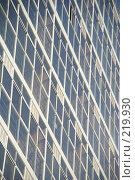 Купить «Окна высотного дома», фото № 219930, снято 10 марта 2008 г. (c) Владимир Власов / Фотобанк Лори