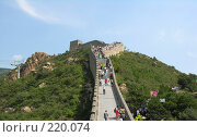 Купить «Великая Китайская Стена», фото № 220074, снято 7 сентября 2007 г. (c) Екатерина Овсянникова / Фотобанк Лори