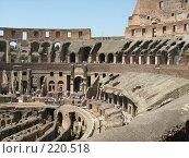 Купить «Римский Колизей», фото № 220518, снято 20 июля 2007 г. (c) Татьяна Чурсина / Фотобанк Лори
