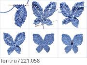 Купить «Вязательно-валятельная бабочка - проект на час», фото № 221058, снято 19 февраля 2020 г. (c) Tamara Kulikova / Фотобанк Лори