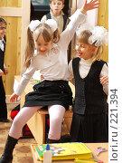 Купить «Весёлые первоклашки на перемене», фото № 221394, снято 5 февраля 2008 г. (c) Федор Королевский / Фотобанк Лори