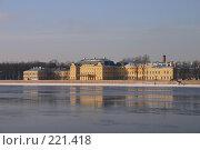 Купить «Санкт-Петербург. Вид на Неву», фото № 221418, снято 4 февраля 2005 г. (c) Александр Секретарев / Фотобанк Лори