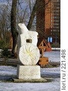 Купить «Городская скульптура. Медвежонок на шаре», фото № 221498, снято 5 марта 2008 г. (c) Julia Nelson / Фотобанк Лори