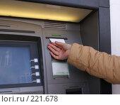 Купить «Банкомат. Получение наличных.», фото № 221678, снято 5 марта 2008 г. (c) Shawn A. Nelson / Фотобанк Лори