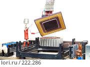 Купить «Ремонт или обновление компьютера», фото № 222286, снято 29 февраля 2008 г. (c) Павел Савин / Фотобанк Лори