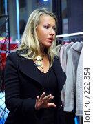 Купить «Ксения Собчак», эксклюзивное фото № 222354, снято 25 марта 2007 г. (c) Ирина Мойсеева / Фотобанк Лори