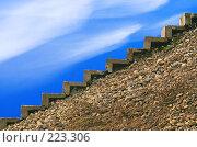 Купить «Лестница вверх», фото № 223306, снято 8 марта 2008 г. (c) Анатолий Теребенин / Фотобанк Лори