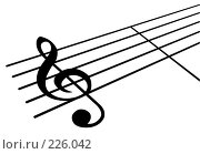 Купить «Скрипичный ключ», иллюстрация № 226042 (c) Сергей Лаврентьев / Фотобанк Лори
