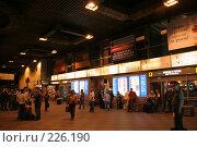 Купить «Московский вокзал Санкт-Петербурга ночью», фото № 226190, снято 21 августа 2007 г. (c) Евгений Батраков / Фотобанк Лори